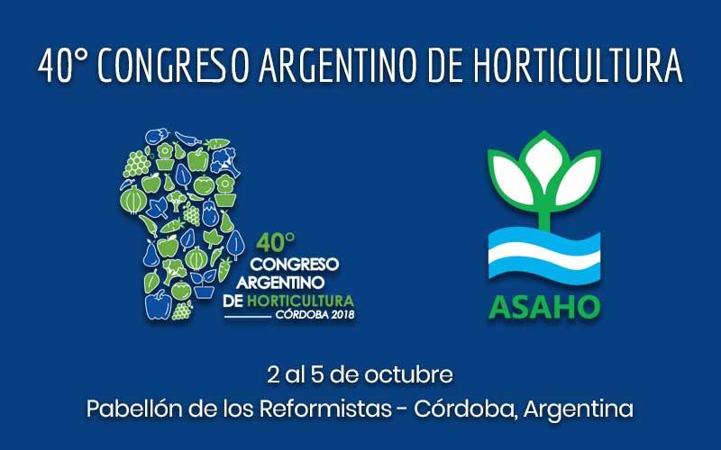 Legumcal-congreso-argentino-interior